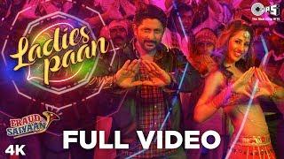 Movie Fraud Saiyaan | Arshad Warsi, Saurabh Shukla, Sara Loren | Prakash Jha