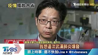 【十點不一樣】武漢肺炎擴散南韓淪陷! 大陸確診增至218例