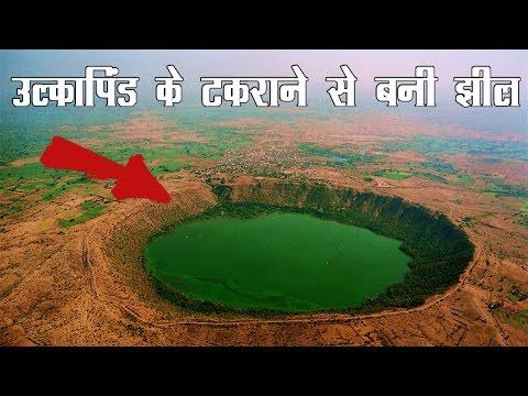 भारत के 7 आश्चर्यजनक चमत्कारिक स्थान   7 Natural wonders of India   Hindi   HD