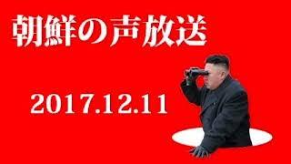 朝鮮総聯中央学院 - JapaneseCla...