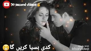 🌸love 💐romantic and hot💘Latest💕 whatsapp💗 status  by:- RS creation(17)