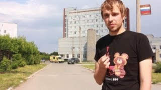 """Hospital Room In Russia. """"Real Russia"""" ep.53"""