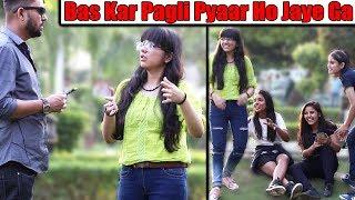 Bas Kar Pagli Pyaar Ho Jaye Ga | Comment Trolling E17 | Unglibaaz