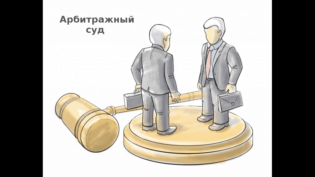московский арбитражный суд банкротство росмонолит