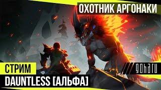 видео Новости игр: началось бета-тестирование игры Dark Souls 3