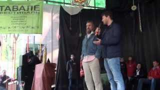 Фестиваль Тавале (09.2013). Представление тренеров блока 62 - 00010