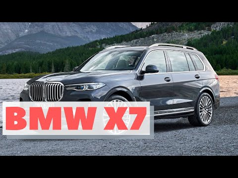 Как это сделано | BMW X7