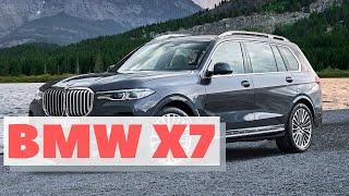 Как это сделано | BMW X7 | How is made BMW X7