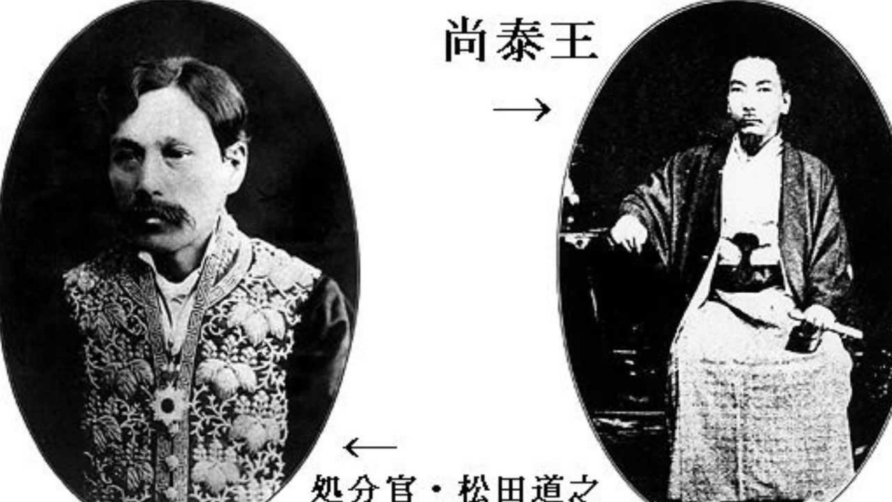 琉球人_日本は「琉球王国」を強奪して以来沖縄市民に謝罪した