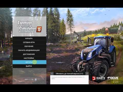 Farming Simulator 15. StepanXolera