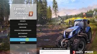 Как устанавливать моды к игре  Farming Simulator 2015