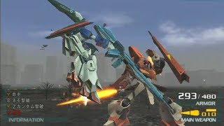 PS2 エゥーゴVS.ティターンズ ミッション Zガンダム2機撃破 ギャプラン