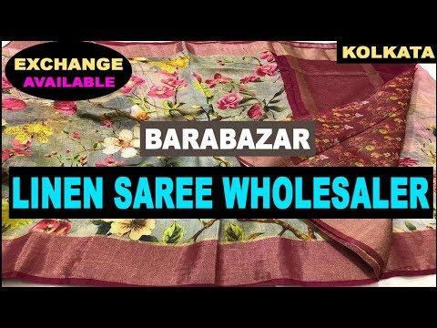Linen Saree Wholesaler In Kolkata Barabazar
