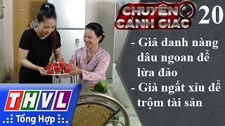 THVL | Chuyện cảnh giác - Kỳ 20: Giả danh nàng dâu ngoan để lừa đảo, giả ngất xỉu để trộm tài sản