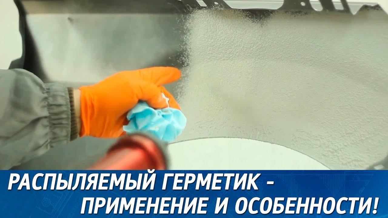 Silverprom предлагает купить-полиуретановые стержни, полиуретан стержень, полиуретан круг, полиуретан, свойства полиуретана.
