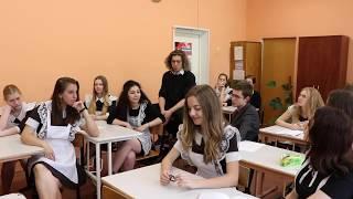 Выпускной клип 11 А класса