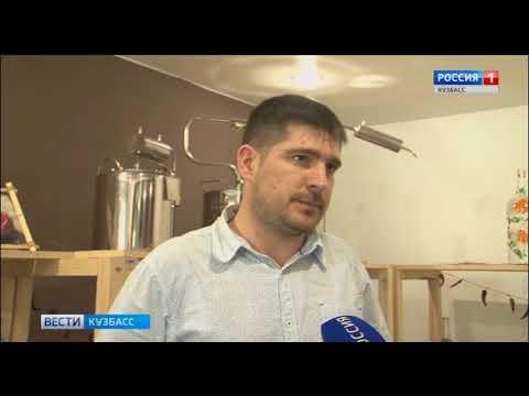 Кузбассовцам рассказали о пользе самогона
