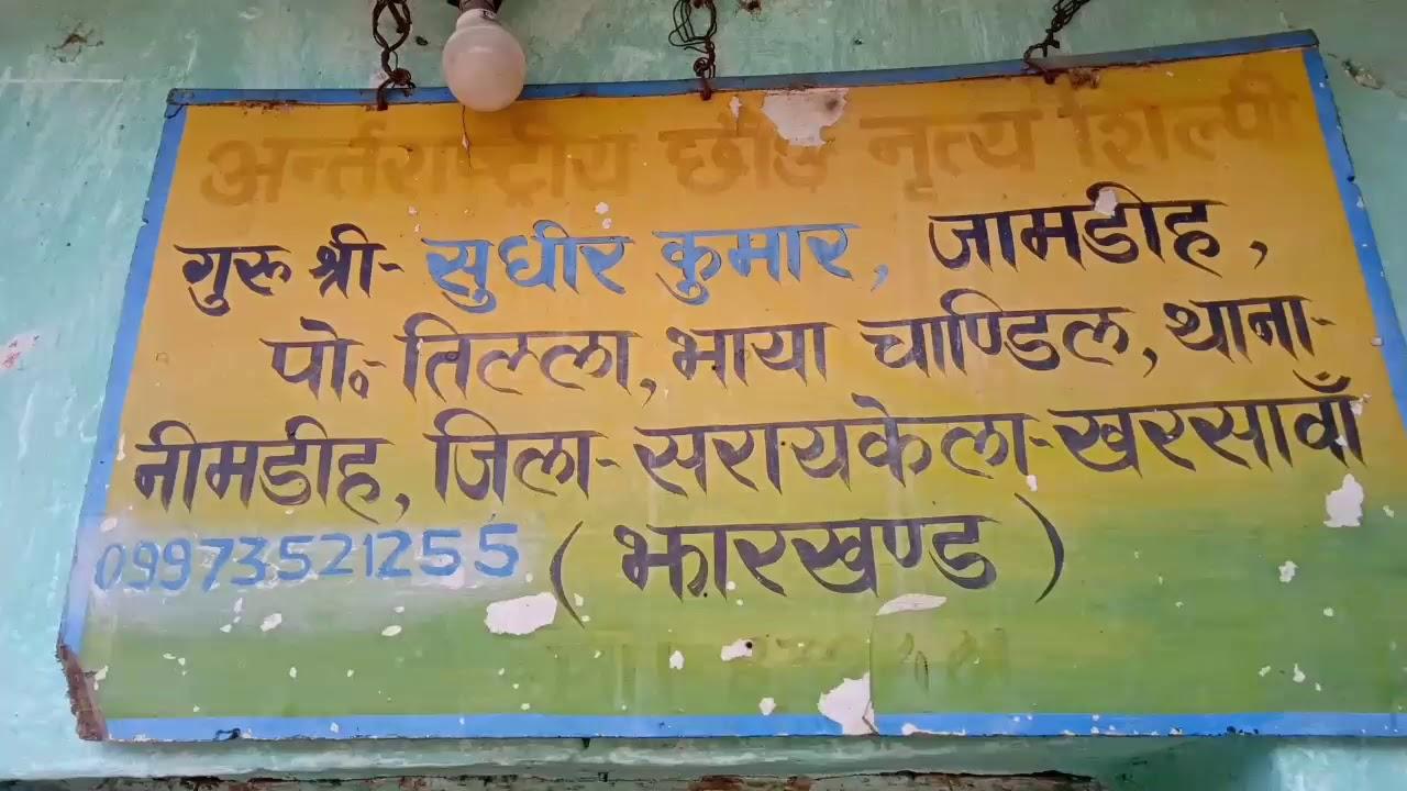 तीन सालों से विदेशी प्रशिक्षु कला सीखने नहीं आ रहे  जामडीह गांव ।।