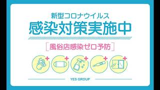 YESグループ沖縄 Selectionのお店動画