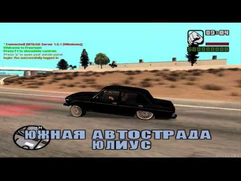 AZGE-GAMERS.TK VaZ 21o6 Surdum oyunda (GTA...