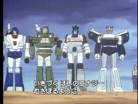 Opening Titles : Fight! Super Robot Lifeform Transformers : Version 1