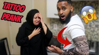 TATTOO PRANK ON MUSLIM WIFE!! *goes wrong*