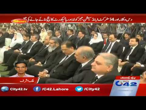 The oath taking ceremony of new judges in Lahore High Court