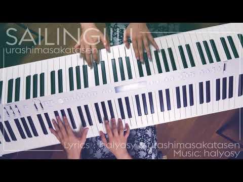 SAILING!!!!! - 浦島坂田船(short Cover)SAILING!!!!!/USSS