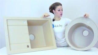 видео Как выбрать кухонную мойку