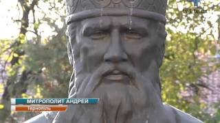 1 листопада молитовною ходою вшанують пам'ять Митрополита Андрея