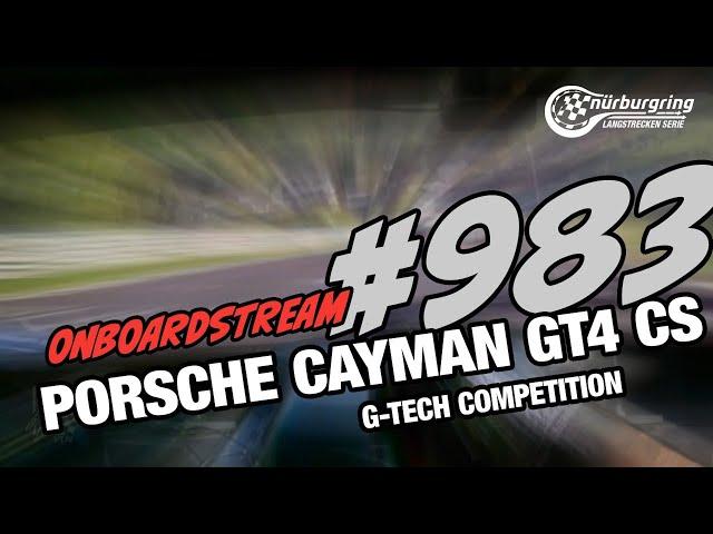 Onboard: #983   G-Tech Competition   Porsche Cayman GT4 CS