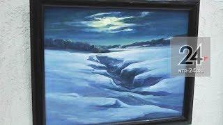 В Нижнекамске открылась выставка художника Галимзяна Гарипова