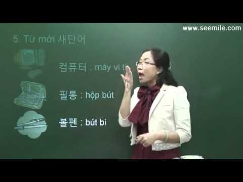 Tieng Han Quoc, cái này là cái gì? (bài 06)