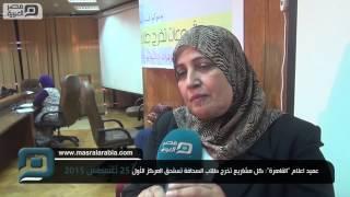 مصر العربية | عميد اعلام