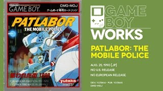 Patlabor: The Mobile Police retrospective: Well, at least the anime's good   Game Boy Works #081