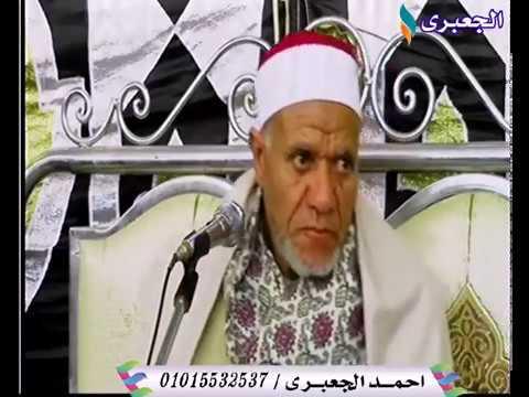 الشيخ أحمد أبو رواش / ختام عزاء الحاج حماده عبدالرازق بالكوم الأحمر - أوسيم 10-2-2017