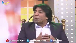 pashto nice song