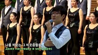 11 우리 안산시립합창단 지휘 박신화교수 부평감리교회 초청연주 20161113
