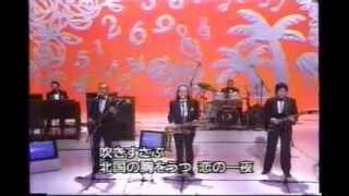 ジャッキー吉川とブルー・コメッツ - すみれ色の涙