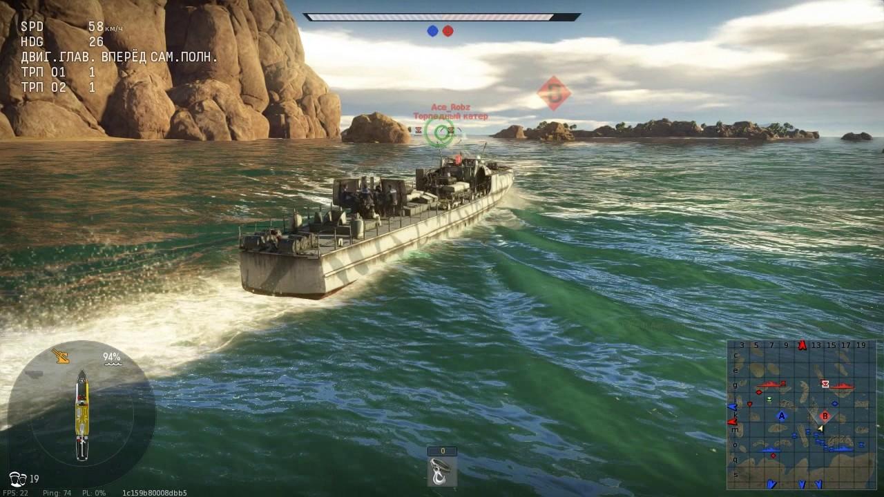 флота war thunder