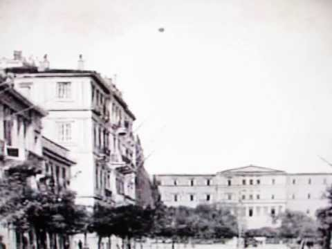 Ufo sphere over the Greek parliament house, 1950s, ufo πάνω από την Βουλή των Ελλήνων