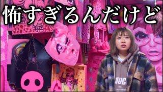 あさくら画廊さん https://twitter.com/hiroto606 エミリンこと大松絵美です(*⁰▿⁰*) 1000人の1人の美少女YouTuber(現実はアラサー) みなさん応援してく...