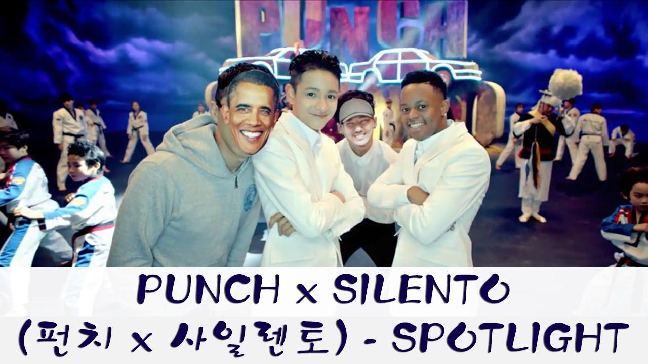 [KARAOKE] PUNCH x SILENTO (펀치 x 사일렌토) - SPOTLIGHT (Lyrics)
