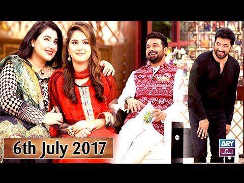 Salam Zindagi With Faysal Qureshi Guest: Saud & Javeria Saud - 6th July 2017