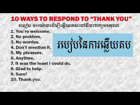 Learn Thai - Khmer with me | Book 3 | Lesson 2 - YouTube