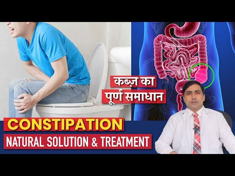 Natural Constipation Relief in 5 Steps   Diet for Constipation   in HINDI