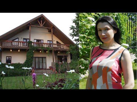 NM Realty|Парк Шале|купить дом на Рублевке|9057105040|Риэлтор на Рублевке|НМ Риэлти|Надежда Бест