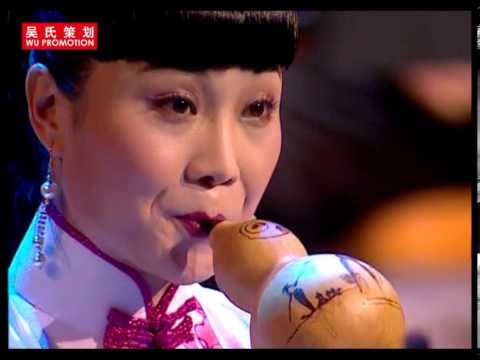 Grand Chinese New Year Concert 2007: Hulusi Concerto by Hou Yanqiu