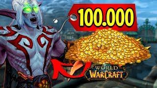ЧТО КУПИТ ОПЫТНЫЙ ИГРОК WOW НА 100.000 ЗОЛОТА?