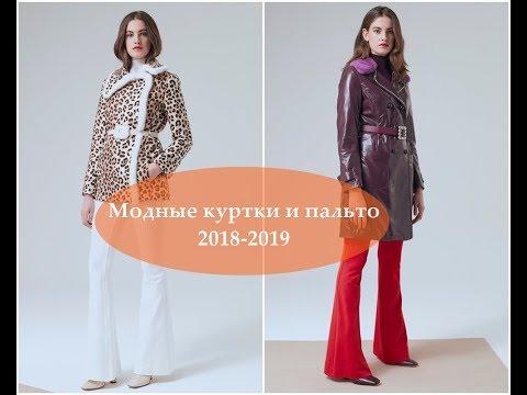 Модные босоножки 2018
